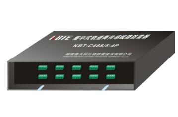 轨道衡传感线路万博app手机版官网下载箱KBT-C485/20