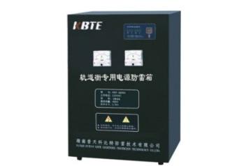 轨道衡电源万博app手机版官网下载箱KBT-G1000