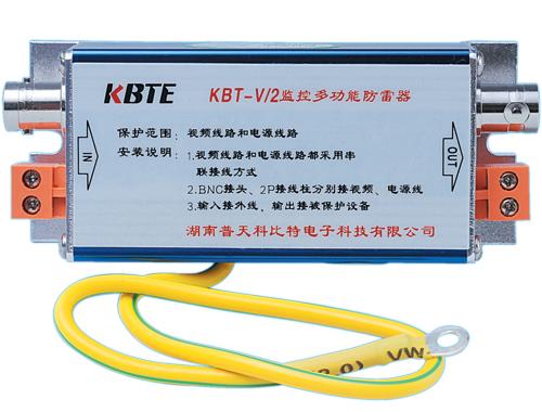 监控多功能二合一万博app手机版官网下载器KBT-V/2