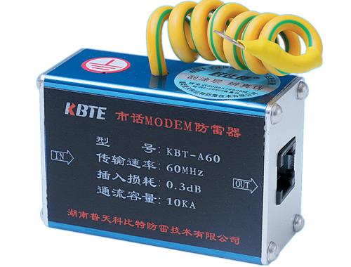 音频信号万博app手机版官网下载器KBT-A60A/A60B