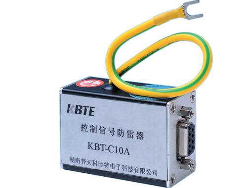 控制信号万博app手机版官网下载器KBT-C10