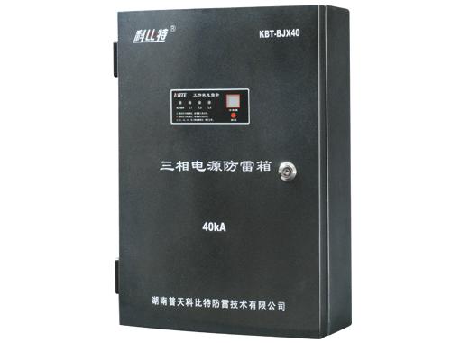 模块化三相电源万博app手机版官网下载箱KBT-BJX40/380