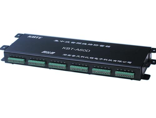 信号防雷器-贵州防雷品牌/防雷产品接法/防雷器原理