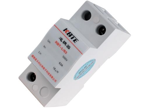 退耦器KBT-L