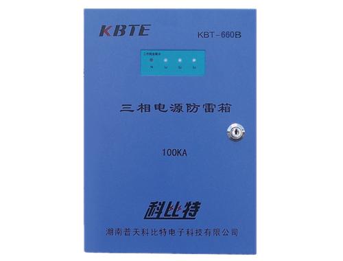 风力发电专用万博app手机版官网下载箱KBT-660/690