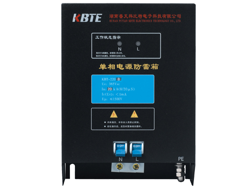 单相电源万博app手机版官网下载箱KBT-220B