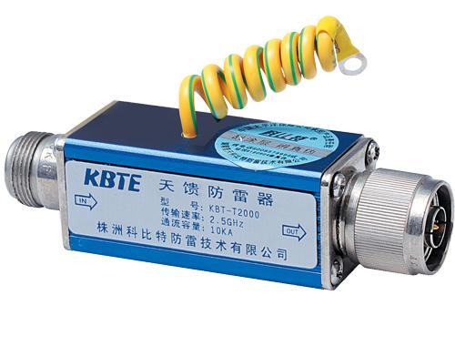 开关型天馈万博app手机版官网下载器KBT-T2000