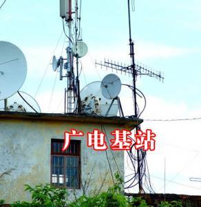 广电基站万博app手机版官网下载