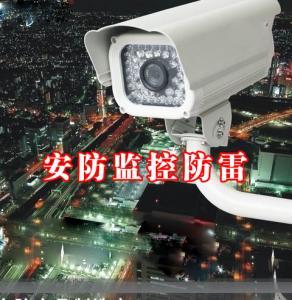 贵州安防监控万博app手机版官网下载工程典型案例