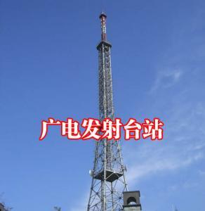 贵州广电发射台站万博app手机版官网下载工程典型案例